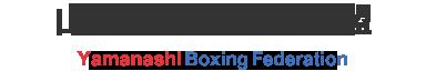 山梨県ボクシング連盟